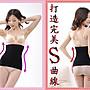 【Pinky塑身衣館】日本最HOT推推脂按摩束腰束腹帶【眠時寢之塑瘦】女人我最大台灣製推薦MIT熱銷款R310
