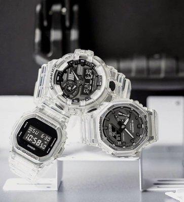 西西韓國專賣~卡西歐G-SHOCK冰韌透明冰川防水手錶GA-700SKE-7A/GA-2100SKE-7A