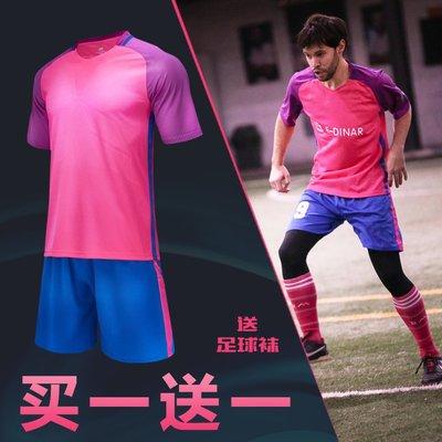 買一送一 光板短袖足球服套裝 t恤 短袖 短褲 成人男女定制青少年足球訓練組隊兒童球衣團購