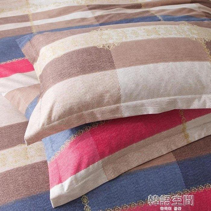 羅曼絲蒂全棉枕套一對價純棉磨毛加厚枕頭套枕皮枕巾枕頭套 2只價