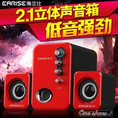 ZIHOPE Q8筆記本電腦音響家用臺式小音箱迷你音響影響 ONE SHOESZI812
