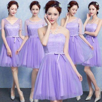天使佳人婚紗禮服旗袍~~~~ 紫色伴娘禮服