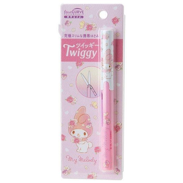 美樂蒂 雙子星 攜帶式筆型剪刀 附筆蓋 安全防止危險 任一 小日尼三 現貨免運費 41+日本代購