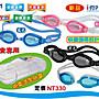 i TOP兒童專用矽膠泳鏡T21 鏡面防霧 抗紫外...