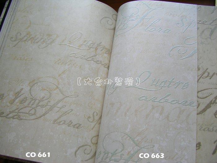 【大台北裝潢】CO無紡布進口現貨壁紙* 英文字母(3色) 每支1200元