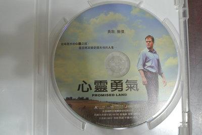 DVD ~ PROMISED LAND 心靈勇氣 ~ 2013 PARTICIPANT  RD13040001