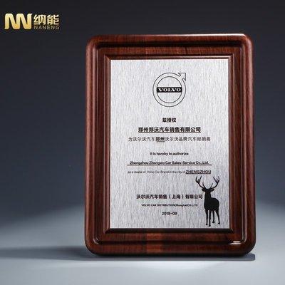 預購款-木質獎牌定制授權牌定做制作金箔牌木托匾加盟牌榮譽證書經銷商