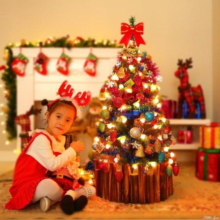 90cm加密聖誕樹套餐套裝樹聖誕節裝飾品兒童聖誕禮物家用小聖誕樹 igo