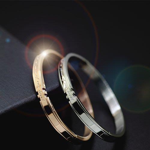 Lissom韓國代購~愛在環繞 鈦鋼鍍玫瑰金潮男女情侶手環日簡約百搭手鐲配飾品