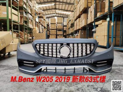 SPY國際 賓士 Benz W205 C300 2019年款 63式樣 前保桿 GT水箱罩 預購