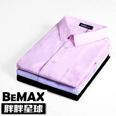 【胖胖星球】中大尺碼‧時尚素面口袋正式襯衫 2XL~7XL‧加大/長袖【71802】