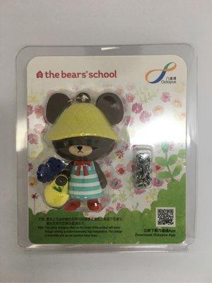 The bear's school 小熊學校 3D八達通配飾 (間條裙Jackie)
