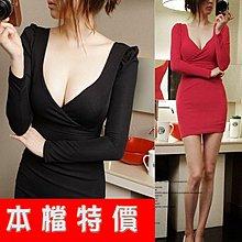 〔靚衫〕性感低胸雙V領包臀連身洋裝短裙.爆乳裝(黑/紅8040)現貨S.M.L.XL爆殺特惠