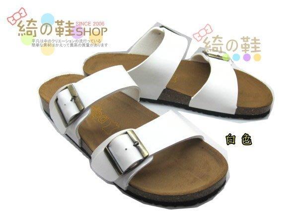 【超商取貨免運費】【男生柏肯鞋】男生拖鞋款 61白色298 MIT 台灣製造  非勃肯鞋