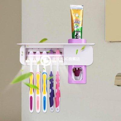 紫外線牙刷消毒架 殺菌烘干擠牙膏器-Dxsy9各種小禮物隨機送唷