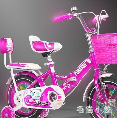 兒童自行車2-10歲寶寶腳踏單車折疊女孩小孩童車 ys4509