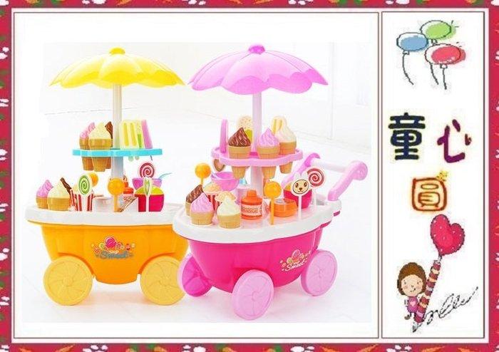 最新款~冰淇淋糖果燈光音樂購物手推車~超可愛的冰淇淋糖果店鋪家家酒玩具~超值39件~◎童心玩具1館◎