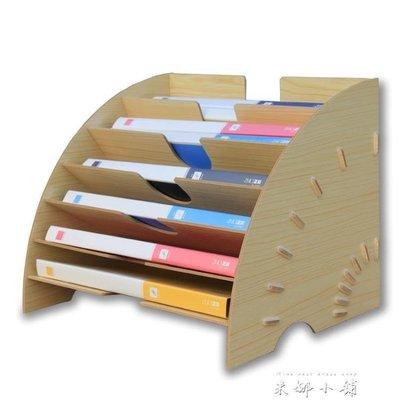 哆啦本鋪 木質桌面收納盒辦公用品整理置物框辦公室用文件架多層A4資料書架 D655