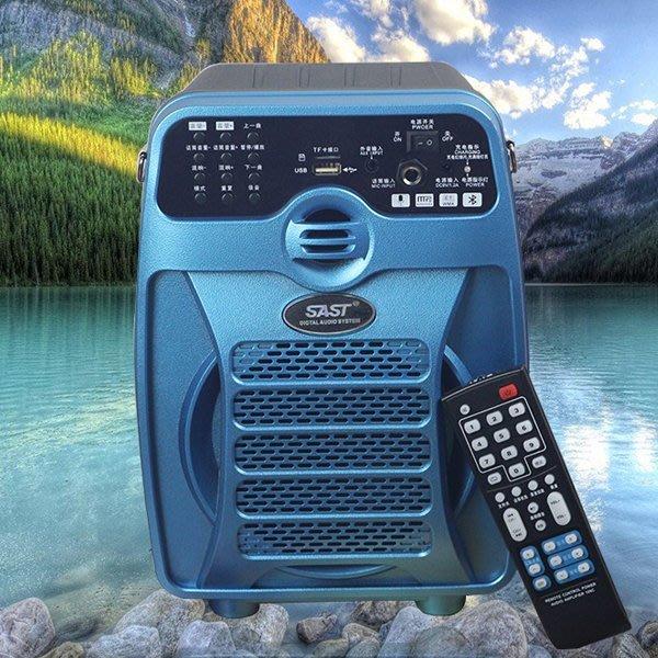 5Cgo【批發】含稅會員有優惠 44439639907 戶外手提便攜電瓶音箱戶外音響錄音音響小型廣場舞擴音廣播器演唱音響