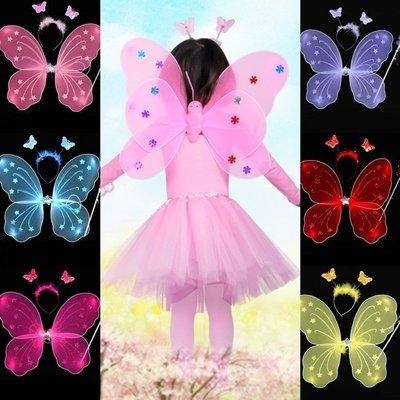 蝴蝶裝扮 萬聖節 金粉翅膀(3件套) 單層天使翅膀 兒童節 舞會表演 演出道具 變裝秀 兒童遊行 【P220001】塔克