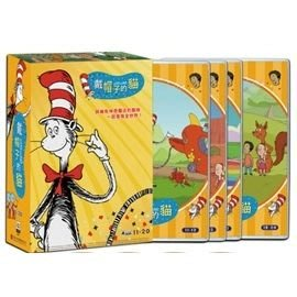 【4 DVD 】The Cat in The Hat knows a lot about that 戴帽子的貓 BOX #2
