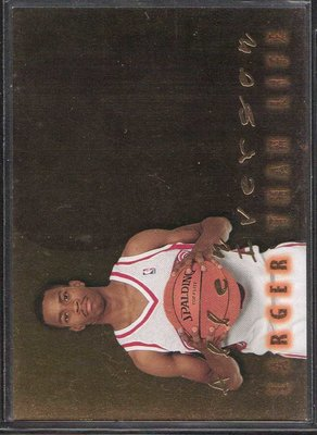 96-97 SKYBOX PREMIUM LARGER THAN LIFE #B6 ALLEN IVERSON RC