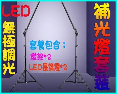 終極LED補光燈【無級調光扭】DEEP...