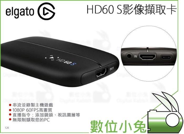 數位小兔【ELGATO HD60S 影像擷取卡】錄製 實況 直播 1080P 60FPS 低延遲 遊戲