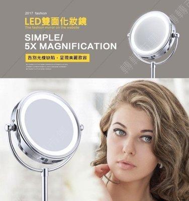 ✨✨【85 STORE】現貨  全新 USB插電雙用化妝鏡 智能LED化妝鏡 5倍放大 雙面高清梳妝鏡 HD高清鏡面