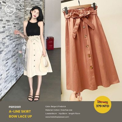 ROK A-LINE SKIRT BOW LACE UP 花苞A字裙 PS912001
