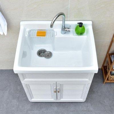 歐式陽臺洗衣櫃組合陶瓷臺盆衛生間實木浴室櫃太空鋁洗衣池衛浴櫃   全館免運