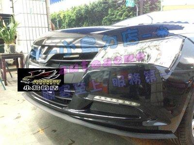 (小鳥的店)納智捷 U6 SUV 7 U7 S5 I MAX 軟定風翼 PU材質 含螺絲 台製 通用