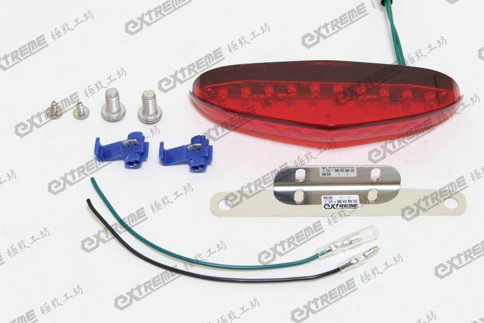 [極致工坊] GTR AERO 第二煞車燈 第三煞車燈 剎車 LED尾燈 簡單直上套件 附不鏽鋼固定架