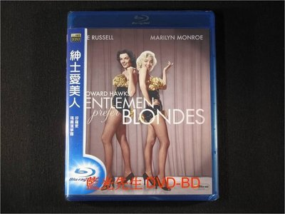 [藍光BD] - 紳士愛美人 Gentlemen Prefer Blondes ( 得利公司貨 )