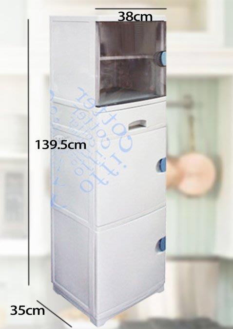 【otter】 愛麗娜 3+1置物櫃 附滑輪 法成 HAPPY 文書櫃 置物櫃 資料櫃 F831 / F-831