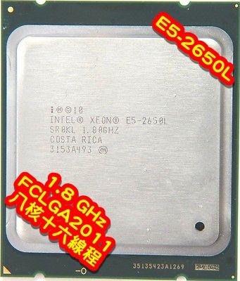 熊專業☆ Intel Xeon E5-2650L ES  店家一年保固 玩家看過來