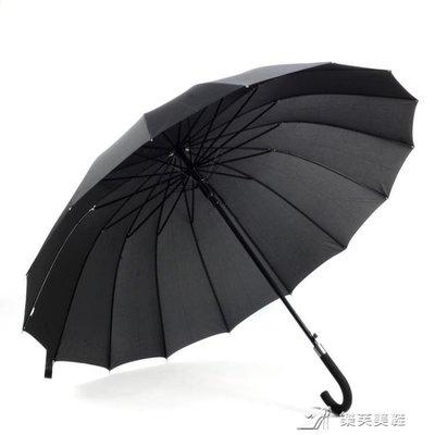 〖特惠免運〗男士16骨長柄傘加大雨傘防風傘雙人傘自動晴雨傘情侶  意美家具