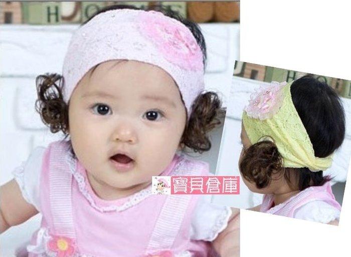 寶貝倉庫~韓版~寶寶珍珠愛心假髮髮帶~嬰兒可愛蕾絲髮飾~幼兒髮飾~超萌心形假髮頭飾~兒童髮箍~拍照~藝術照~3色可選