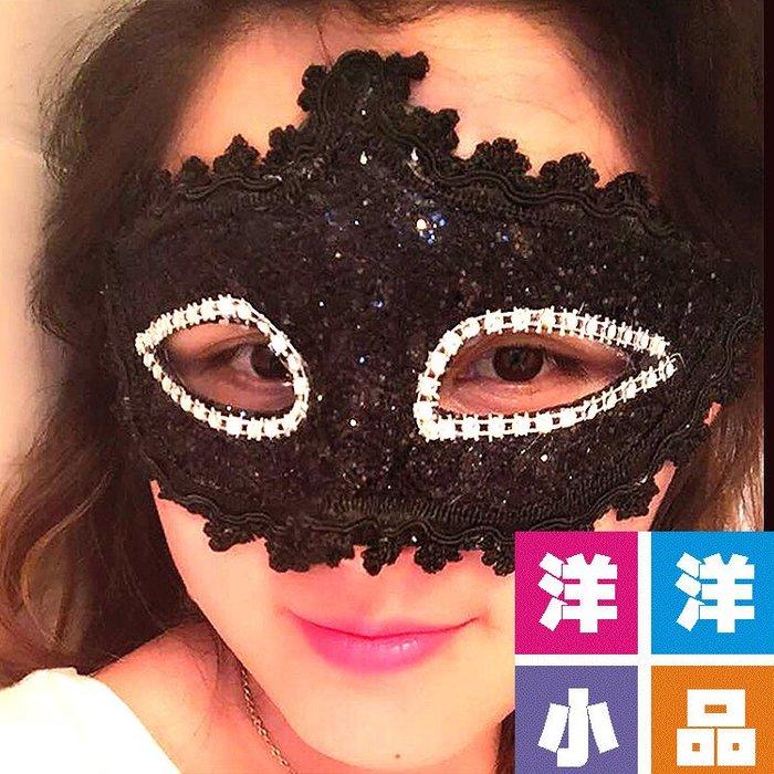 【洋洋小品歌劇魅影面具-黑】桃園萬聖節化妝表演舞會面具派對面具坎秀面具白雪公主灰姑娘王子面具造型角色扮演服裝道具面罩