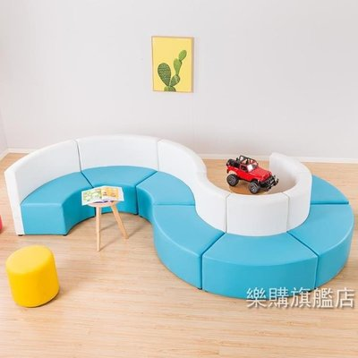 早教培訓中心幼兒園辦公室異形S圓形酒店沙發組合家長等候區卡座wy-喜氣洋洋