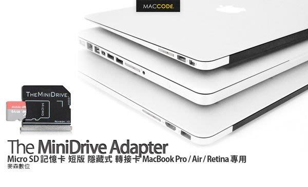 The MiniDrive Micro SD 隱藏式 32G 轉接卡 MacBook Pro/ Air 現貨含稅