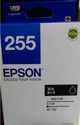 EPSON 255 T255 T255150 原廠 文件黑色墨水匣 適用:XP-701/ XP-721 桃園市