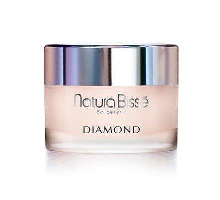 【Q寶媽】10/10 Natura Bisse 鑽石極緻賦活身體乳霜 10ml 體驗包 期限2021.01 台灣專櫃貨