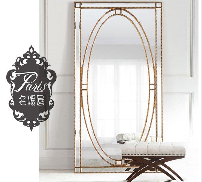 奢華時尚 高調夢幻科技質感 全身鏡 穿衣鏡 化妝鏡 服飾店 婚紗 鏡 玄關鏡 裝飾鏡