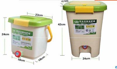 大號21L廚餘堆肥桶 波凱西發酵桶堆肥箱 EM菌糠菌種自製營養土,隨貨附上4號夾鏈袋裝有氧em菌粉