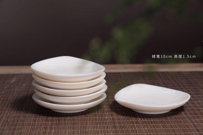 NG品【茶嶺古道】羊脂玉瓷 荷型杯托 / 杯墊 白瓷 玉瓷 杯托 茶奉 茶杯墊 茶道具