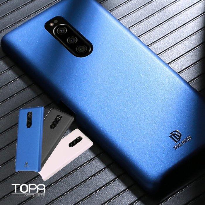 耐髒抗汙 sony xperia 1  手機殼  保護殼 軟殼 手機套 SKINLITE