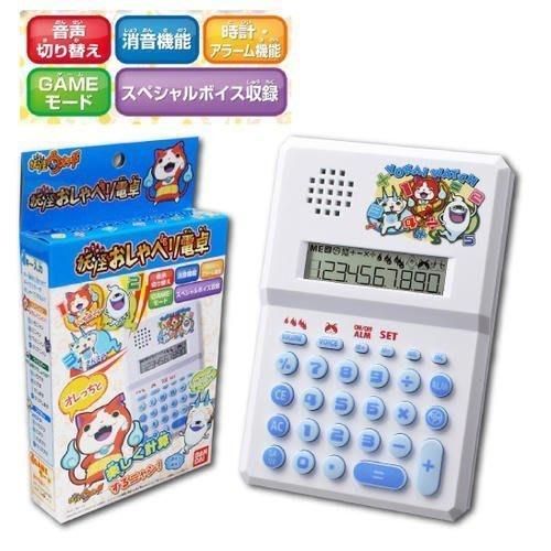 ❤Lika小舖❤ 正品 購回 妖怪手錶 吉胖喵 小石獅茲啦 多 音效 鬧鐘 遊戲機 計算機