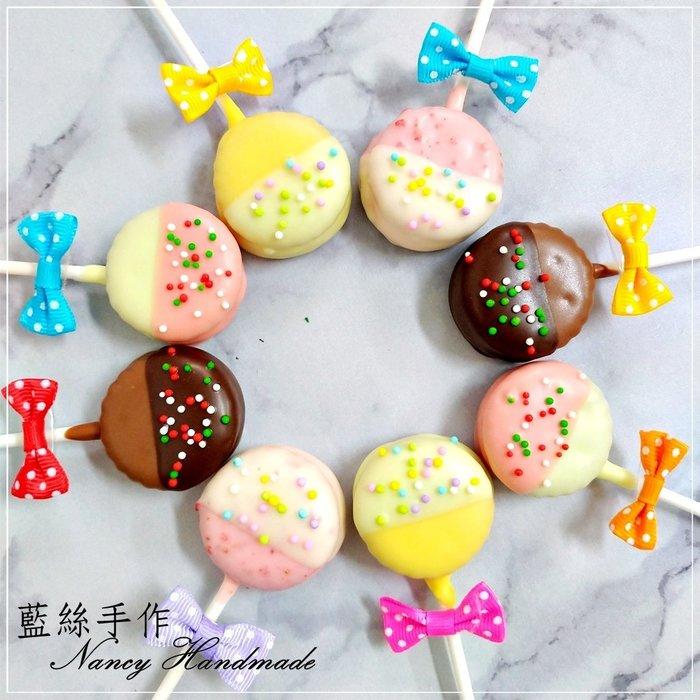 夢幻繽紛巧克力棒棒糖【60支↑15元】  棉花糖糖果 喜糖 高雄婚禮小物 二次進場 棉花糖巧克力 活動小物💗 藍絲手作