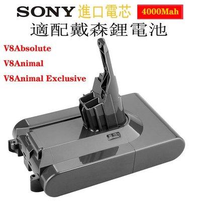 Dyson戴森V8電池Absolute motorhead SV10 21.6V吸塵器配件動力備用鋰電池組4000mAh
